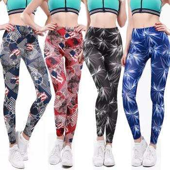 Express New Digital Printed Milk Silk Size Tights Buy Leggings Joggers At Factory Price Club Factory
