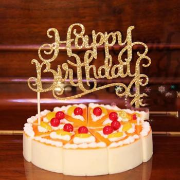 Super Happy Birthday Party Cake Toppers Decoration Buy Bakeware At Funny Birthday Cards Online Alyptdamsfinfo