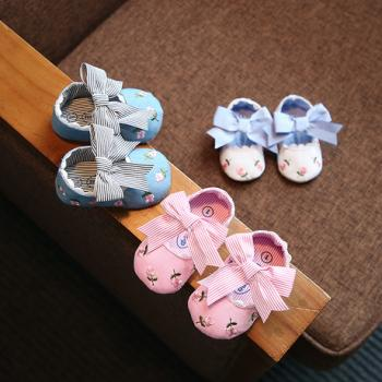 1 Month Baby Shoes: Buy 1 Month Baby