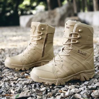 Hiking Boots Size 5: Buy Hiking Boots