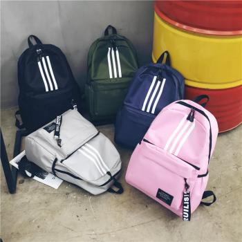 College Bag: Buy College Bag Online at Low Prices - Club Factory