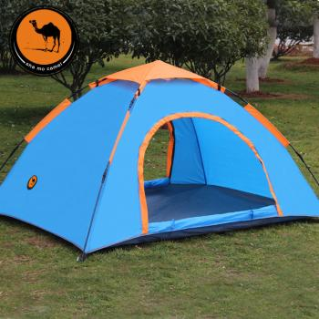 Camping Gear Near Me Buy Camping Gear Near Me Online At Low Prices Club Factory