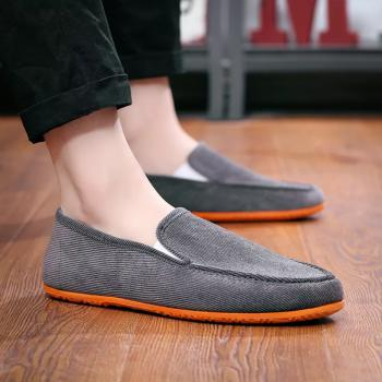 Shoe For Rainy Season For Man In Lofers
