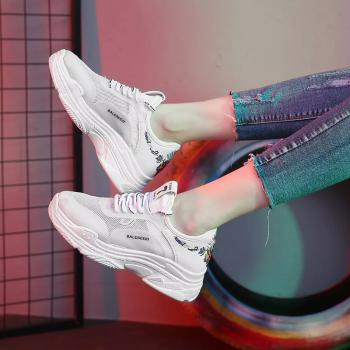 Best Jqr White Shoes Offers at Club Factory