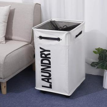 Laundry Caddy Buy Laundry Caddy Online At Low Prices Club Factory