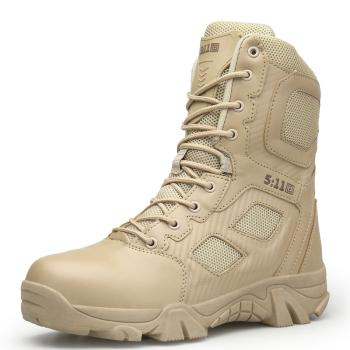 Army Boots For Sale Near Me: Buy Army