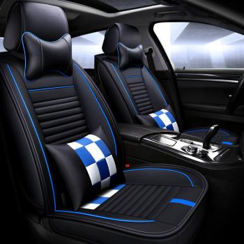 Auto Seat Covers Near Me Buy Auto Seat Covers Near Me Online At Low Prices Club Factory