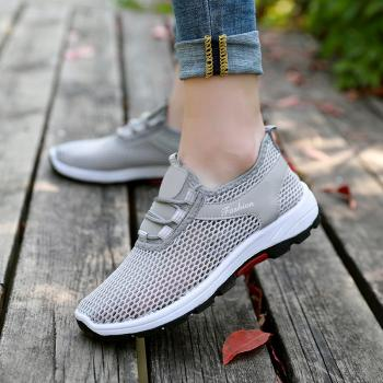 casual shoes for pronation
