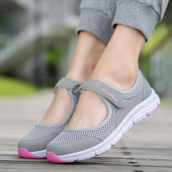 Sporty Shoes For Women: Buy Sporty