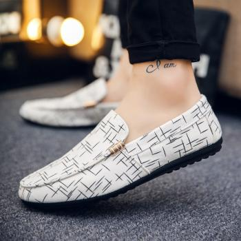 Loafer Shoes Colour White: Buy Loafer