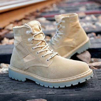 Outdoor Boots Mens Army: Buy Boots at
