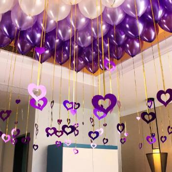 Decoration Ideas For Husband Birthday Under Rs 300 Buy Decoration Ideas For Husband Birthday Below 300 Rupees Club Factory