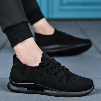 Casual Shoes Pure With Pair Of Rubber