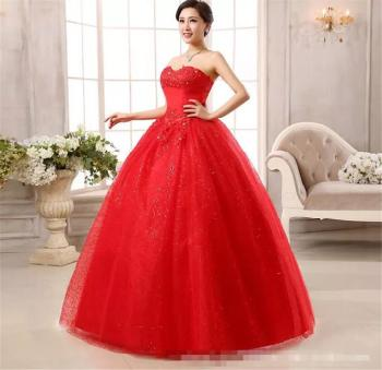 gown freshers party dress