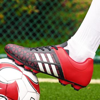 Cheap Soccer Boots For Sale: Buy Cheap