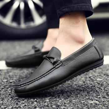 Shoes Loafer Low Price: Buy Shoes